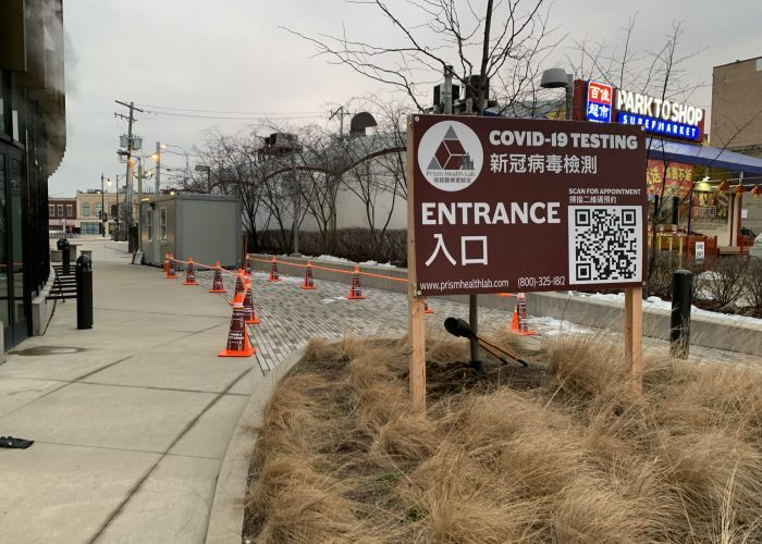 Chinatown-Entrance-scaled-p1vbo7r6958ljjfb9zffr9vptyfhnngx9gxa6zx094